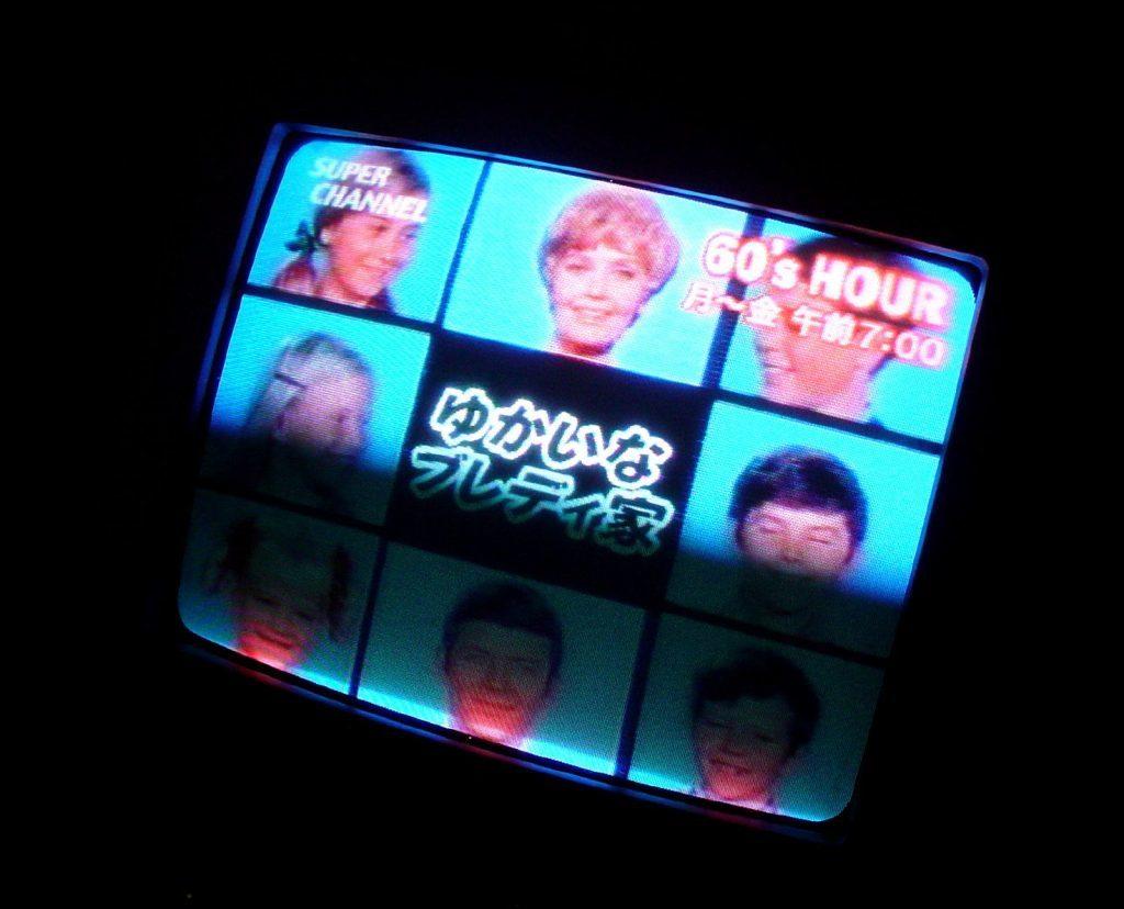 Drama giapponesi consigliati. Immagine di una televisione a tubo catodico che mostra un programma anni 60.