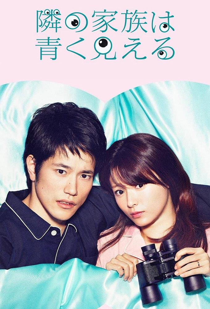 Poster del drama Residential Complex con sfondo blu, il letto azzurro che forma un cuore e i due protagonisti principali abbracciati l'uno all'altro.