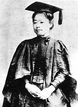 Tsuda Umeko (1864–1929) at Bryn Mawr College graduation Unknown author - http://bbs.enjoykorea.jp/tbbs/read.php?board_id=teconomy&nid=2201567 Umeko Tsuda (1864–1929) at Bryn Mawr College graduation.