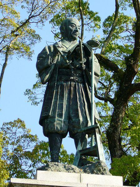 Statua di Inou Tadataka