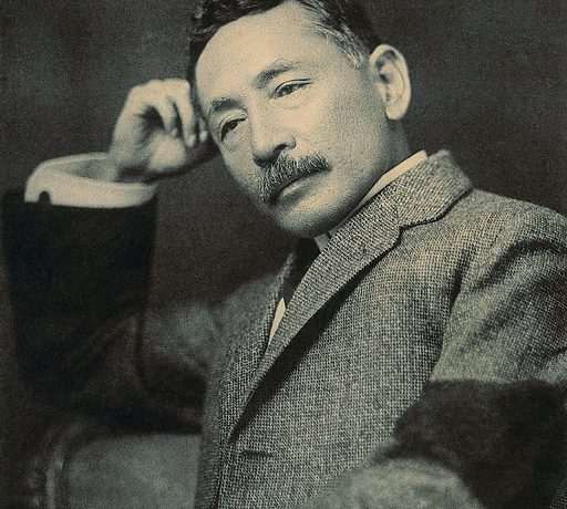Natsume Soseki portrait